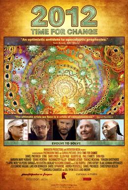 Постер фильма 2012: Время перемен (2010)