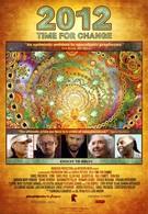 2012: Время перемен (2010)