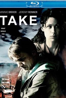 Постер фильма Заложники (2007)
