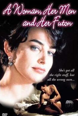 Постер фильма Женщина, ее мужчины и ее хитрости (1992)