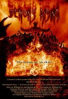 Книга демонов (2008)