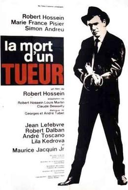 Постер фильма Смерть убийцы (1964)