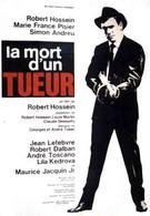 Смерть убийцы (1964)