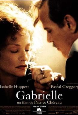 Постер фильма Габриель (2005)