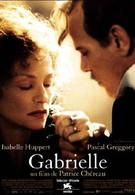 Габриель (2005)
