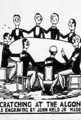Постер фильма Десятилетний ланч: Легенда Алгонкинского круглого стола (1987)
