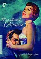 Великолепная одержимость (1954)