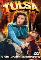 Тулса (1949)