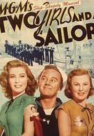 Две девушки и моряк (1944)