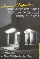 История ночи (1979)