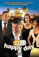 Счастливый день (2007)