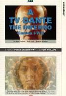 Ад Данте (1990)