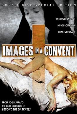 Постер фильма Монастырские соблазны (1979)