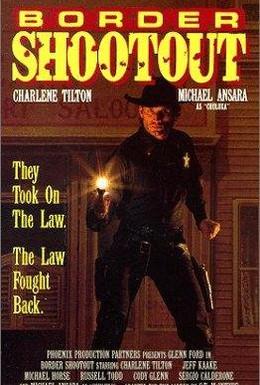 Постер фильма Закон Рандаду (1990)