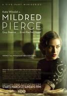 Милдред Пирс (2011)