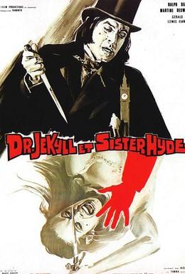 Постер фильма Доктор Джекилл и сестра Хайд (1971)