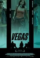 Вегас (2009)