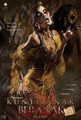 Постер фильма Рождение вампира (2009)