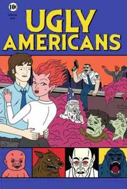 Постер фильма Гадкие американцы (2010)