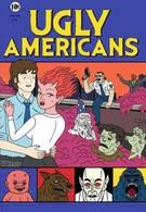Гадкие американцы (2010)