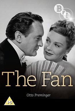 Постер фильма Веер (1949)