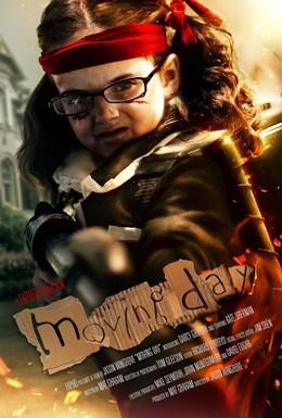 Постер фильма День переезда (2010)
