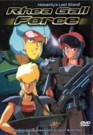 Девичья сила 3 (1989)