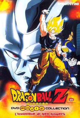 Постер фильма Драконий жемчуг Зет 6: Возвращение Кулера (1992)