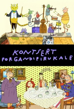 Постер фильма Концерт для пирога с морковью (2002)