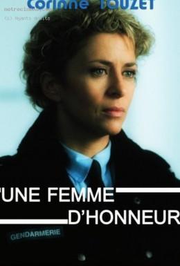 Постер фильма Женщина чести (2003)