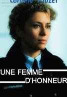 Женщина чести (2003)