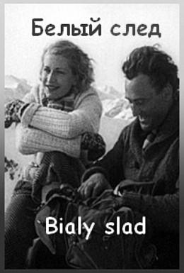 Постер фильма Белый след (1932)