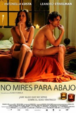 Постер фильма Не смотри вниз (2008)