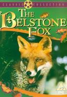 Белстоунский лис (1973)