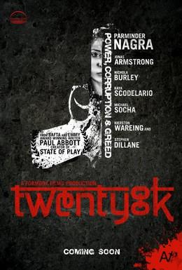 Постер фильма 28 тысяч (2012)