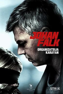 Постер фильма Юхан Фальк: Организация Караян (2012)