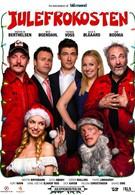 Рождественский вечер (2009)