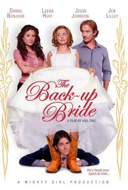 Постер фильма Резервная невеста (2011)