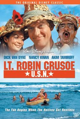 Постер фильма Робин Крузо (1966)