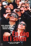 День без солнца (1998)