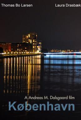 Постер фильма Мечты в Копенгагене (2009)
