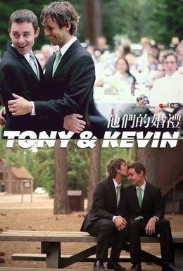 Постер фильма 66-я ежегодная церемония вручения премии Тони (2012)