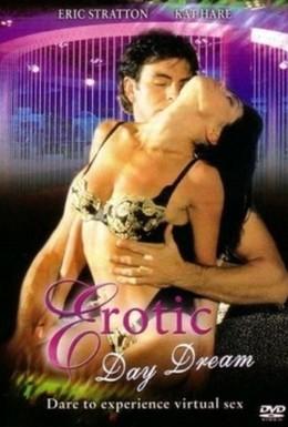 Постер фильма Эротический сон наяву (2000)
