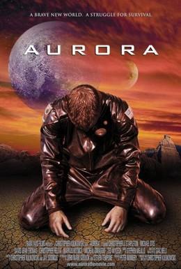 Постер фильма Аврора (1998)