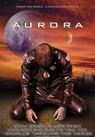 Аврора (1998)