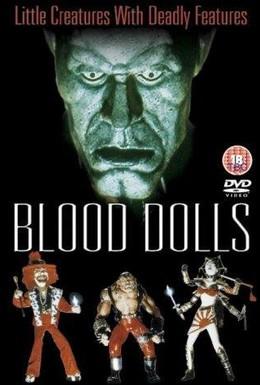 Постер фильма Кровавые куклы (1999)