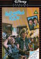 Срочно требуются дети (1986)
