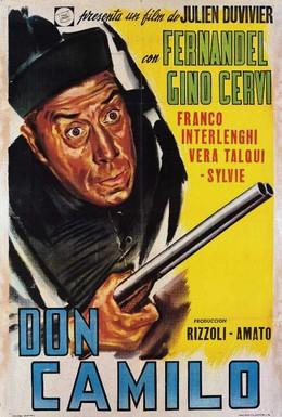 Постер фильма Маленький мир Дона Камилло (1952)