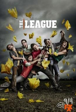 Постер фильма Лига (2010)
