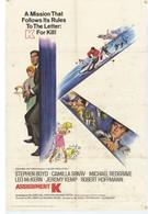 Задание К (1968)